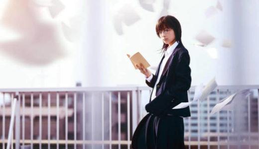 響【HIBIKI】映画の公開日はいつまで?キャストや上映期間は?